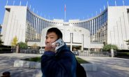 Europe Seen Edging Higher After PBoC Eases Policy Again