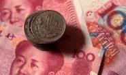 China's Trade Rose in Yuan Terms in June Amid Worsening Virus