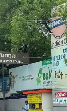 Petrol nears Rs 91/litre mark in Delhi, above Rs 97 in Mumbai